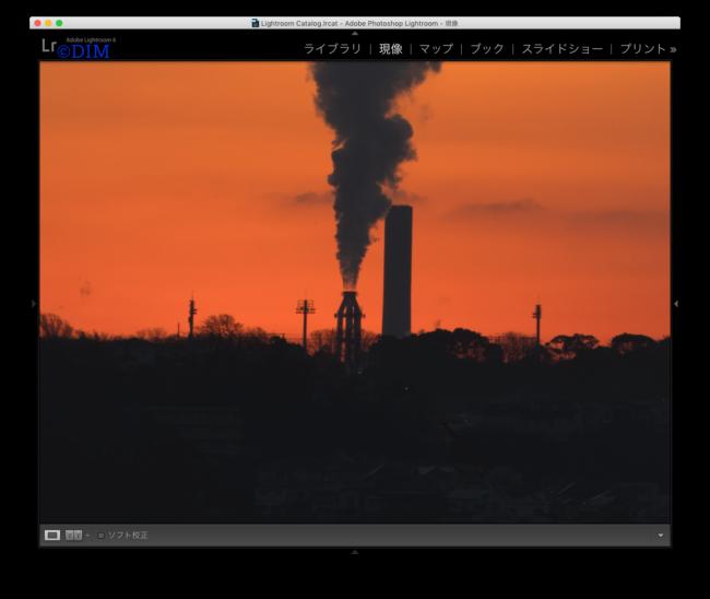 朝焼け写真でF値による焦点の違いを検証