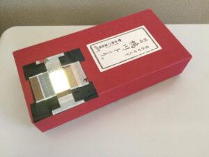 デジタル一眼レフを使ったネガフィルムのスキャン装置作製!